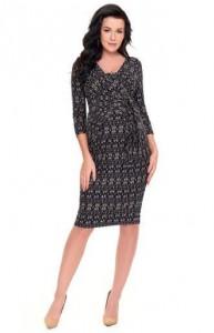 Suknelė nėščiai - maitinančiai HOLLY NEW Navy Stripes